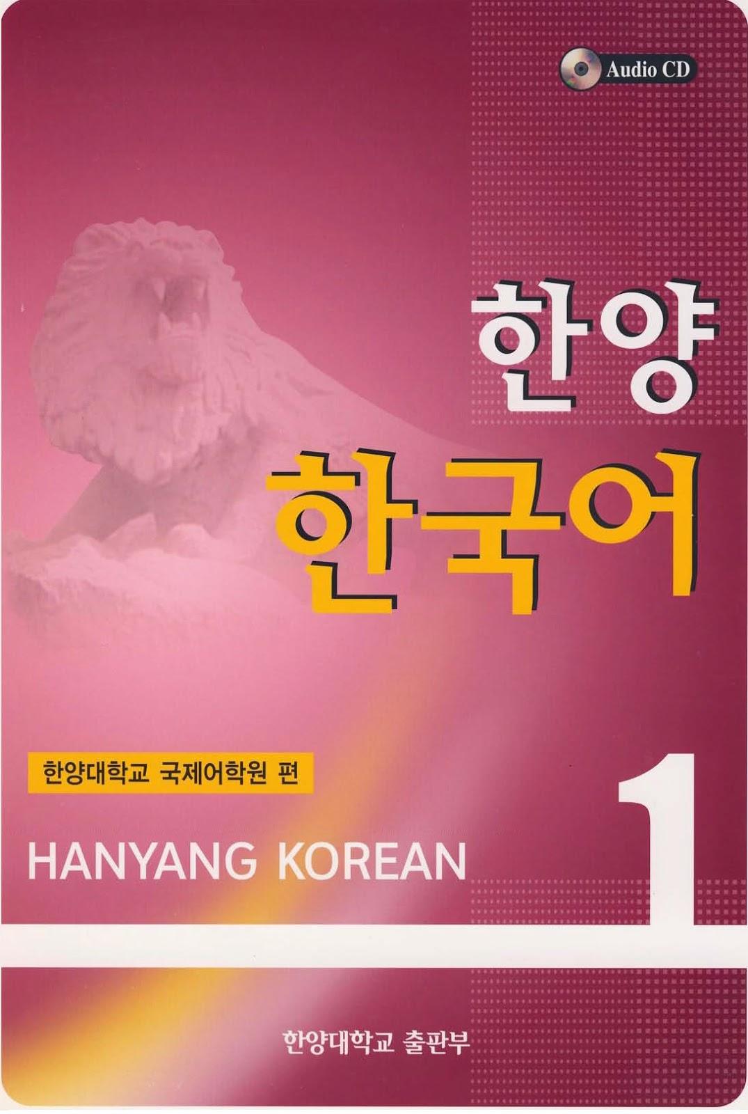 Korean Workbook Pdf