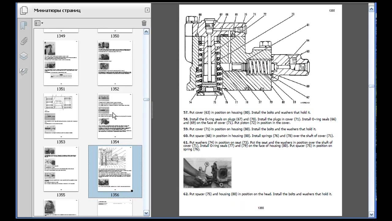 Pdf Caterpillar Manuals