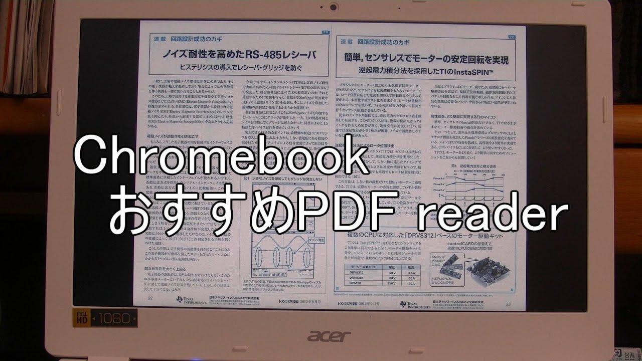 Pdf Reader Chromebook