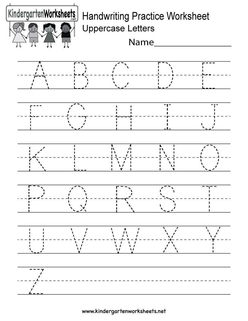 Printable Abc Worksheets Pdf