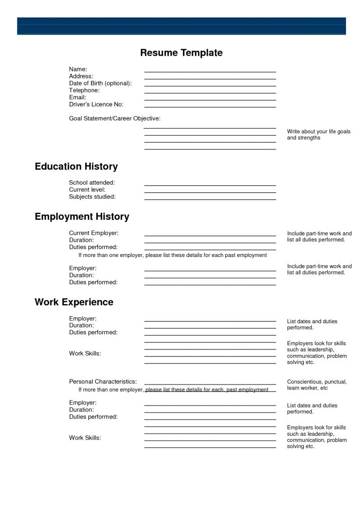 Print Blank Resume Form Huroncountychamber Blank Resume Format For Freshers Pdf 2021