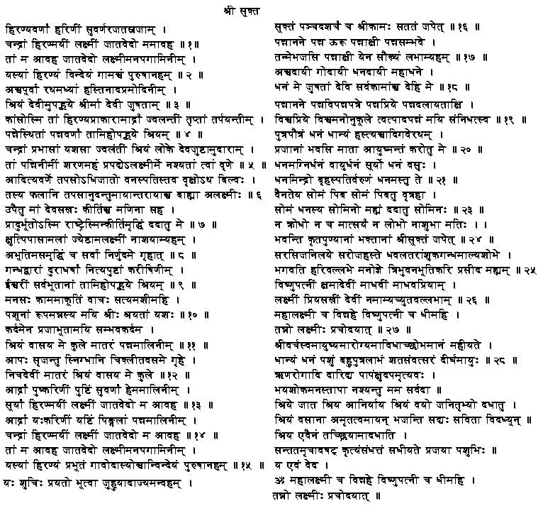 Purusha Suktam Pdf Hindi