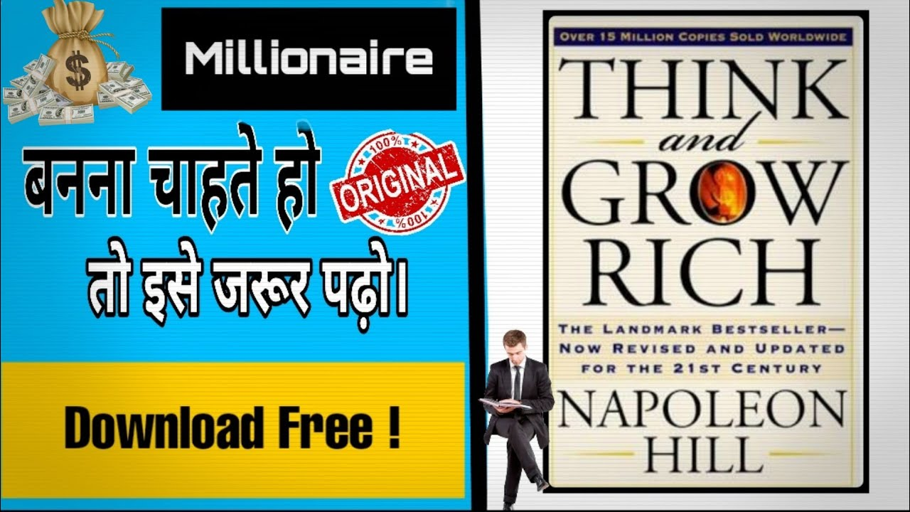 Rich Dad Poor Dad Pdf Free Download In Hindi