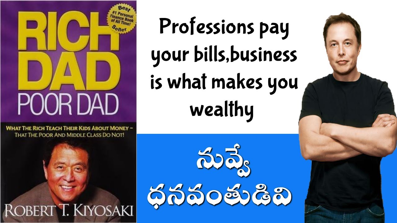 Rich Dad Poor Dad Telugu Pdf Free Download