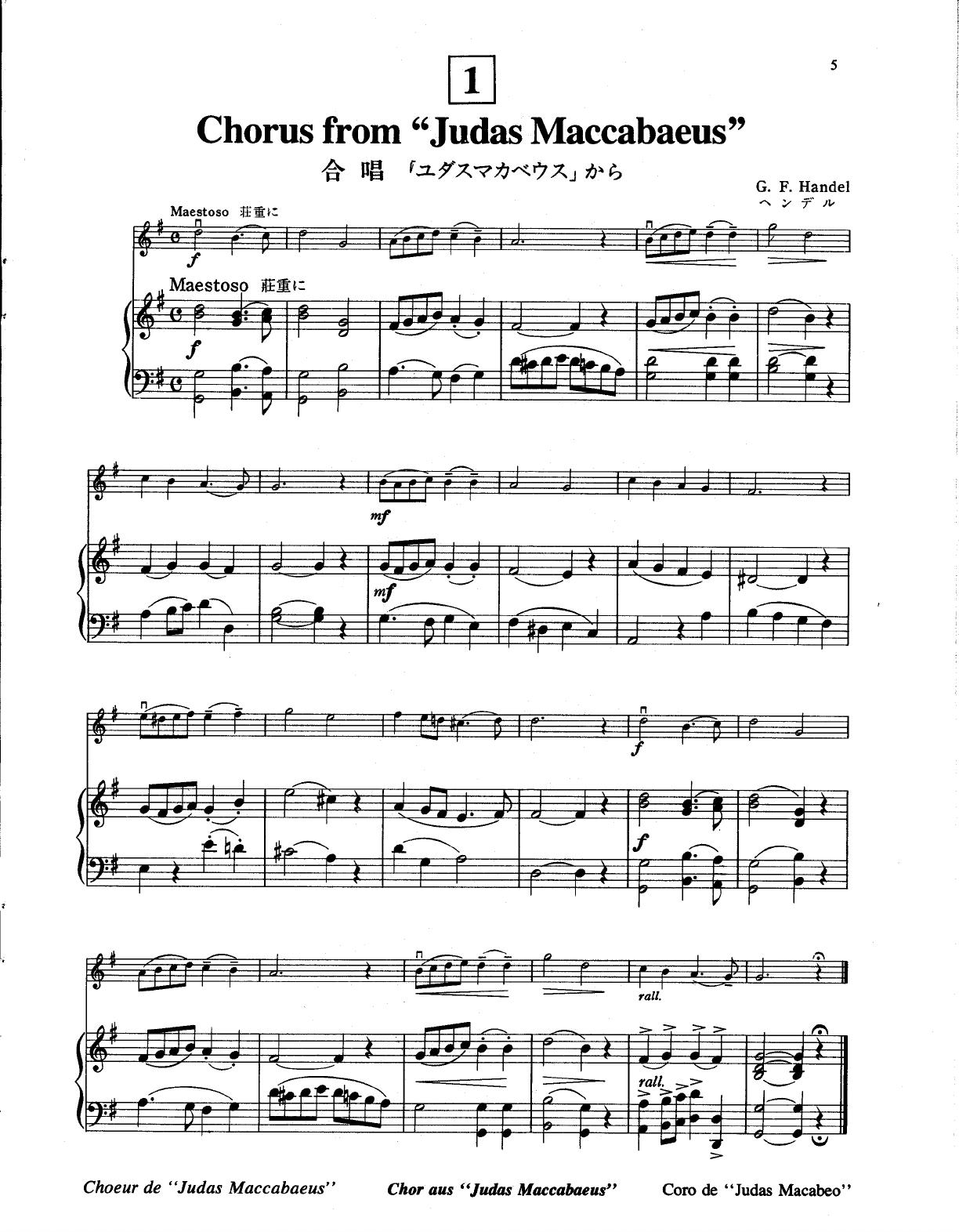 Suzuki Violin Book 2 Pdf Gratis