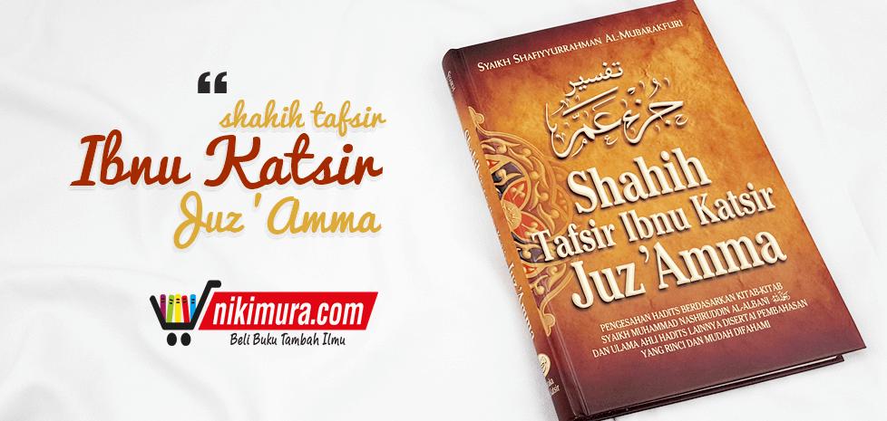 Tafsir Ibn Kathir Pdf Archive