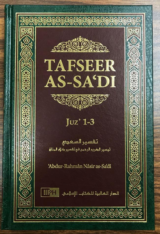 Tafsir Ibn Kathir Pdf Français