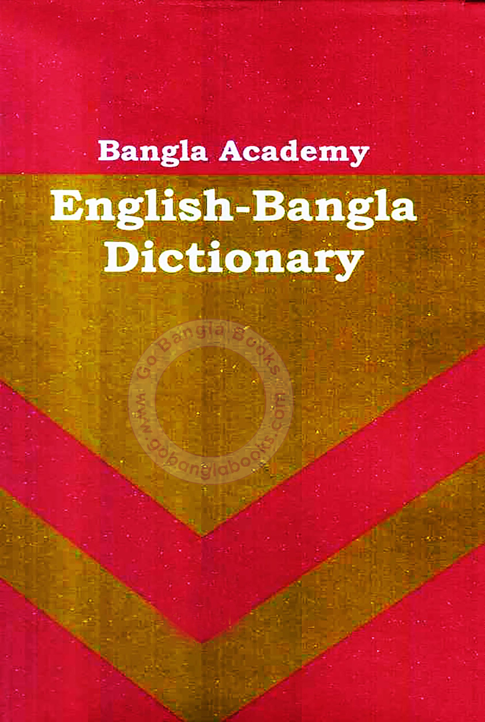 Bengali To English Dictionary Pdf Download