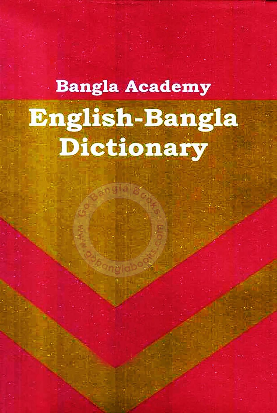 Bengali To English Dictionary Pdf Download