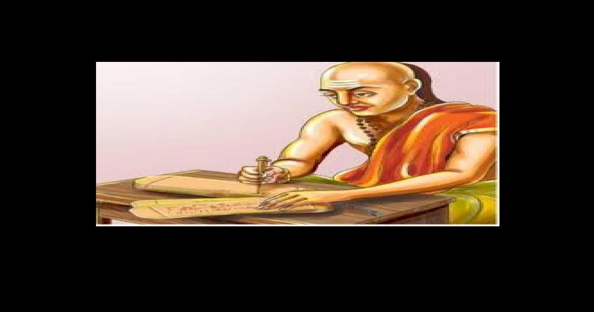 Chanakya Neeti Pdf