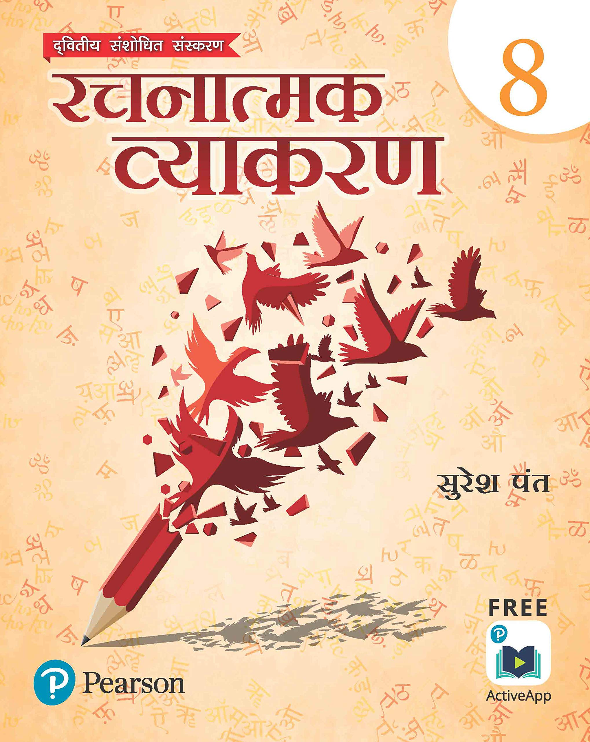 Creative Confidence Pdf In Hindi