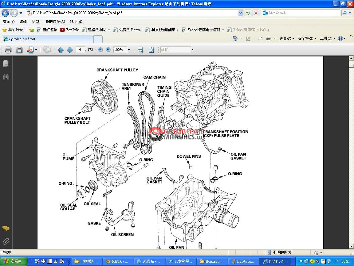Free Auto Repair Manuals Pdf Download