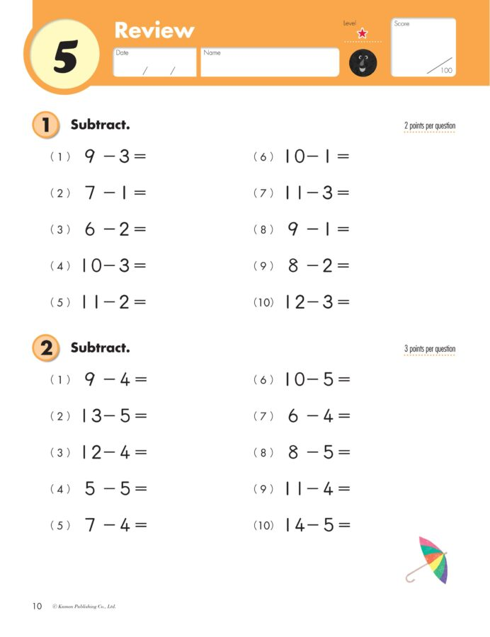 Kumon English Worksheets Pdf