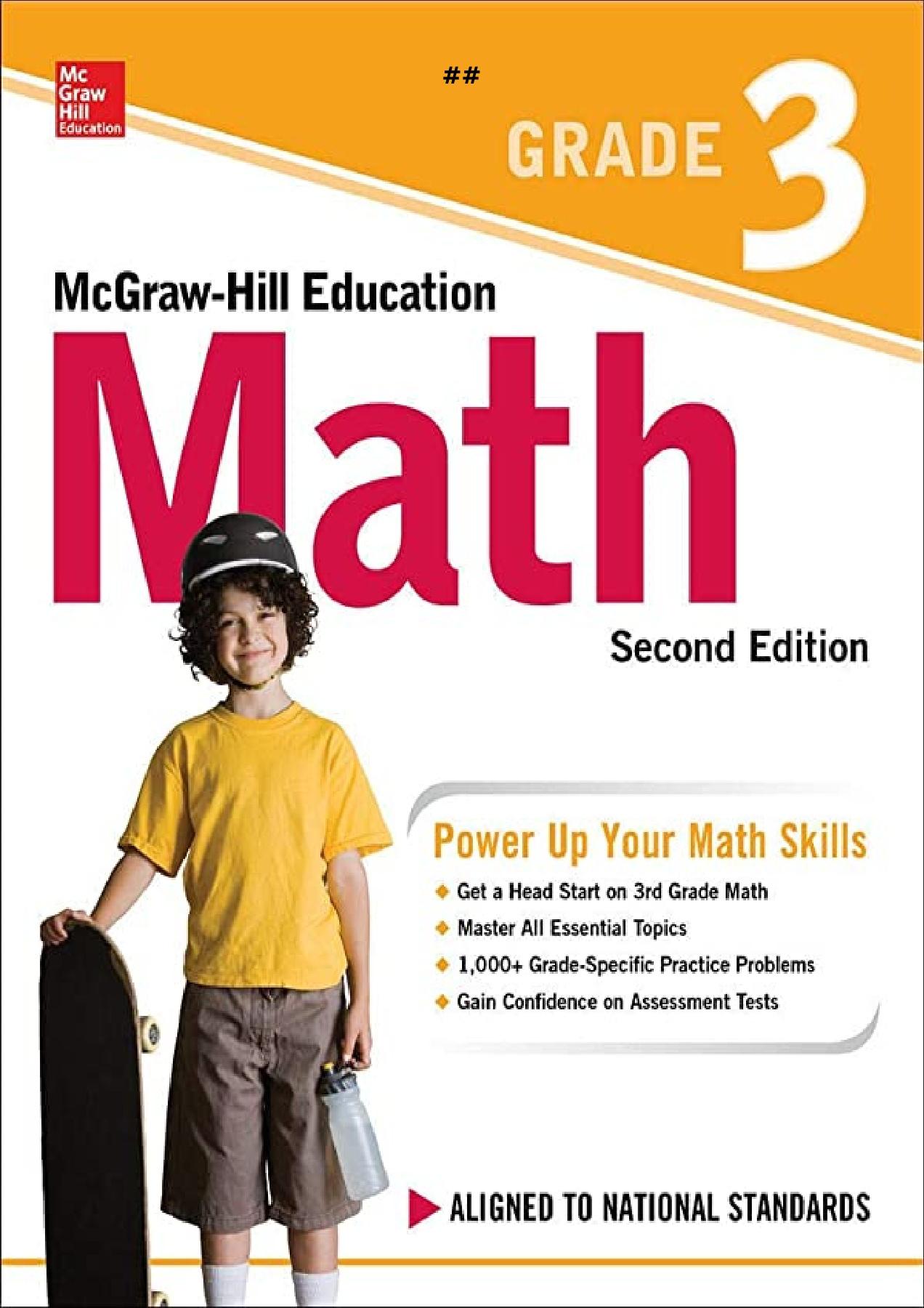 Mcgraw Hill My Math Grade 3 Teacher Edition Pdf