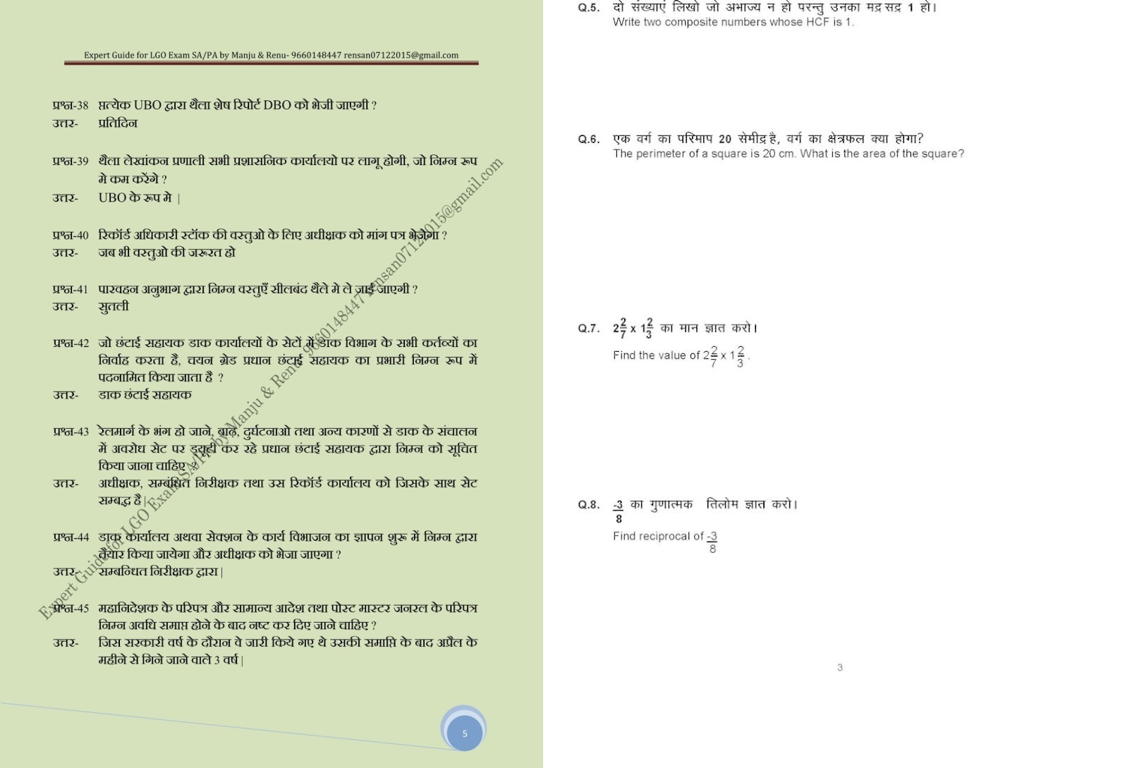 Medical Coding Questions And Answers Pdf