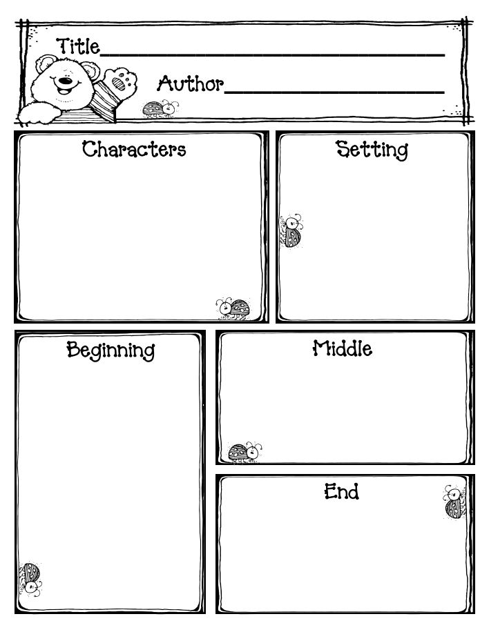 Middle School Story Elements Worksheet Pdf