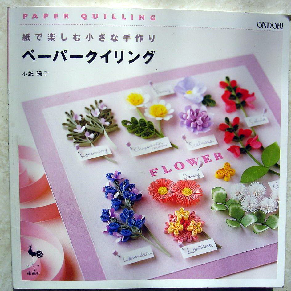 Paper Quilling Patterns Free Pdf