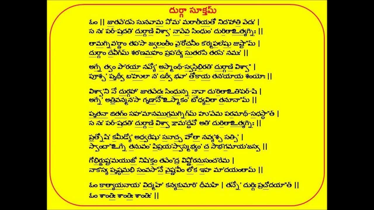 Purusha Suktam Telugu Pdf With Meaning