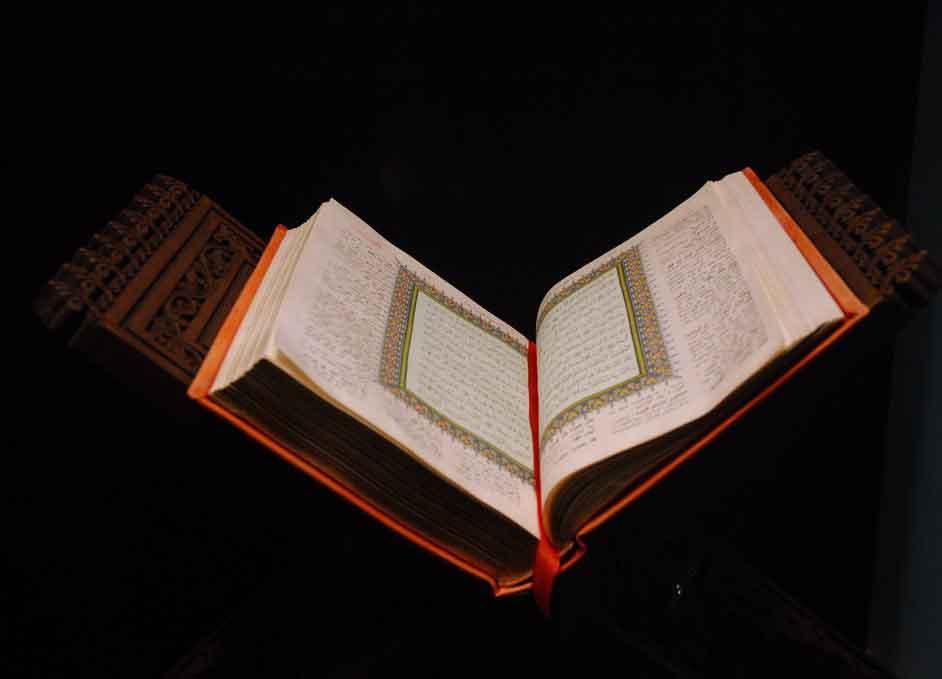 Read Quran Online Pdf