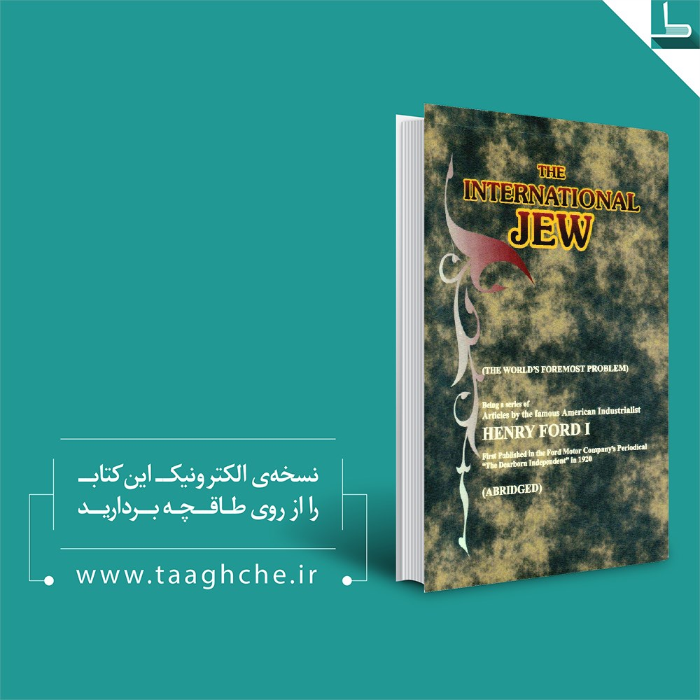 The International Jew Pdf