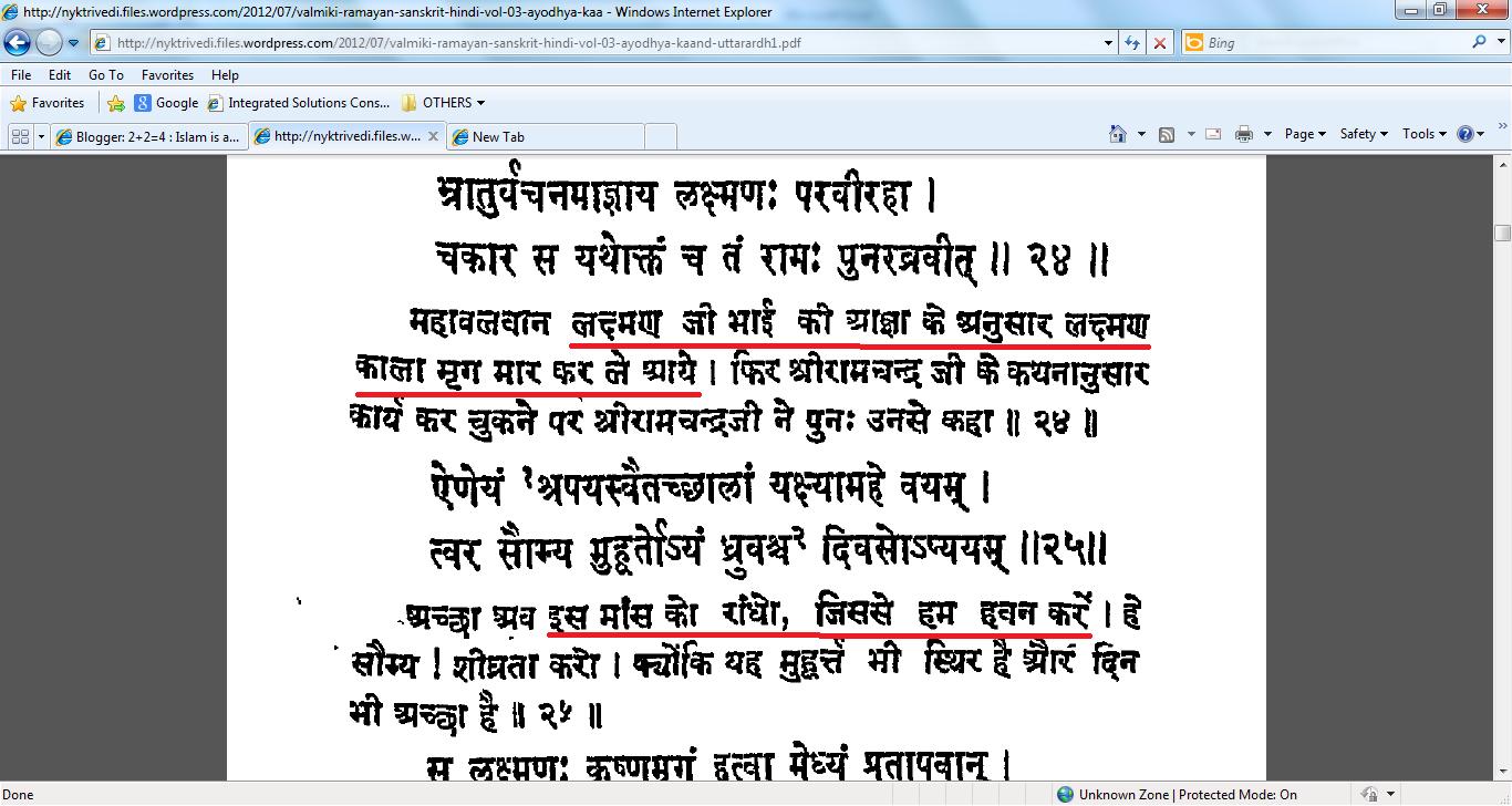 Valmiki Ramayana Pdf Sanskrit And Hindi