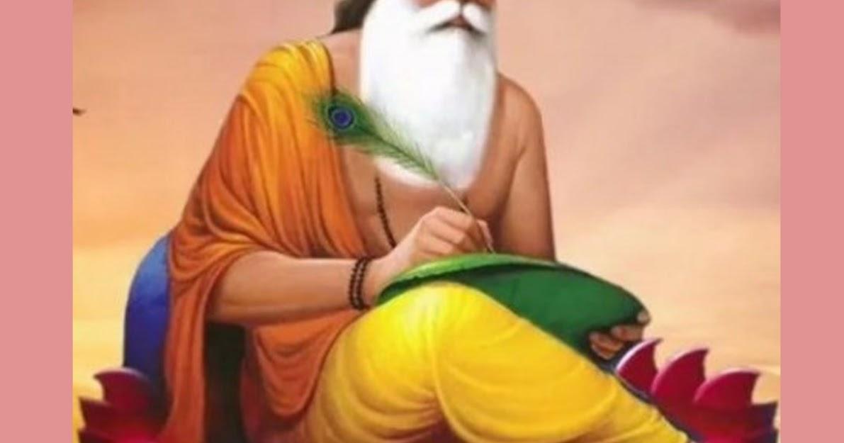 Valmiki Ramayana Pdf Sanskrit