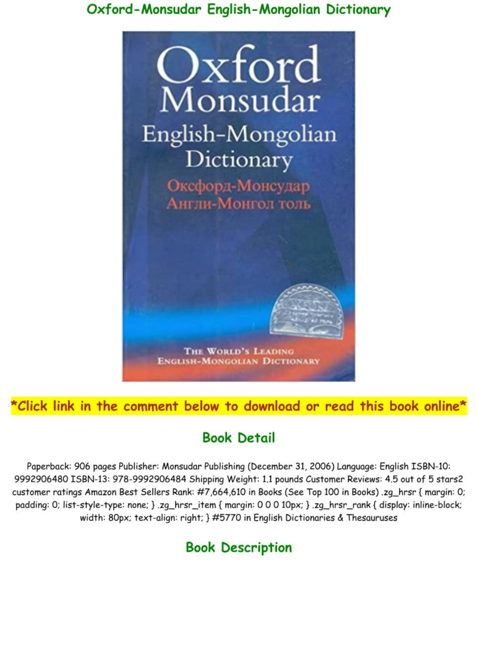 Download Full Oxford Dictionary Pdf