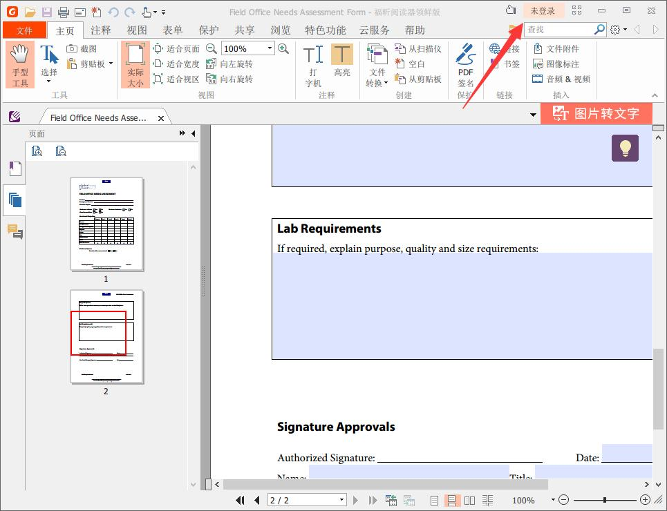 Foxit Combine Pdf Files Into One
