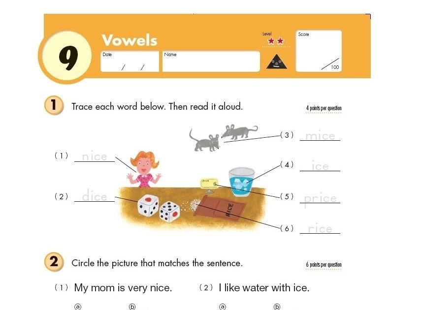 Grade 2 Math Worksheets Pdf Free Download