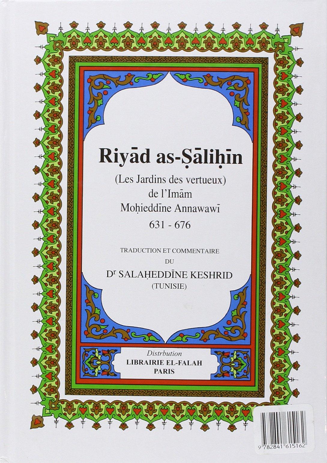 Riyad Us Saliheen Pdf Bangla