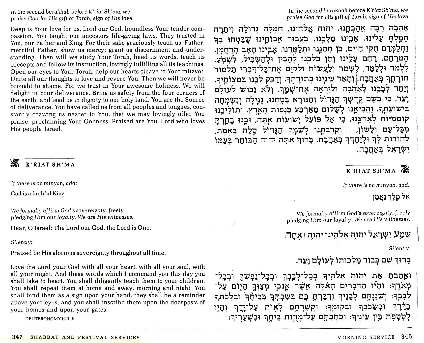 Siddur Prayer Book Pdf