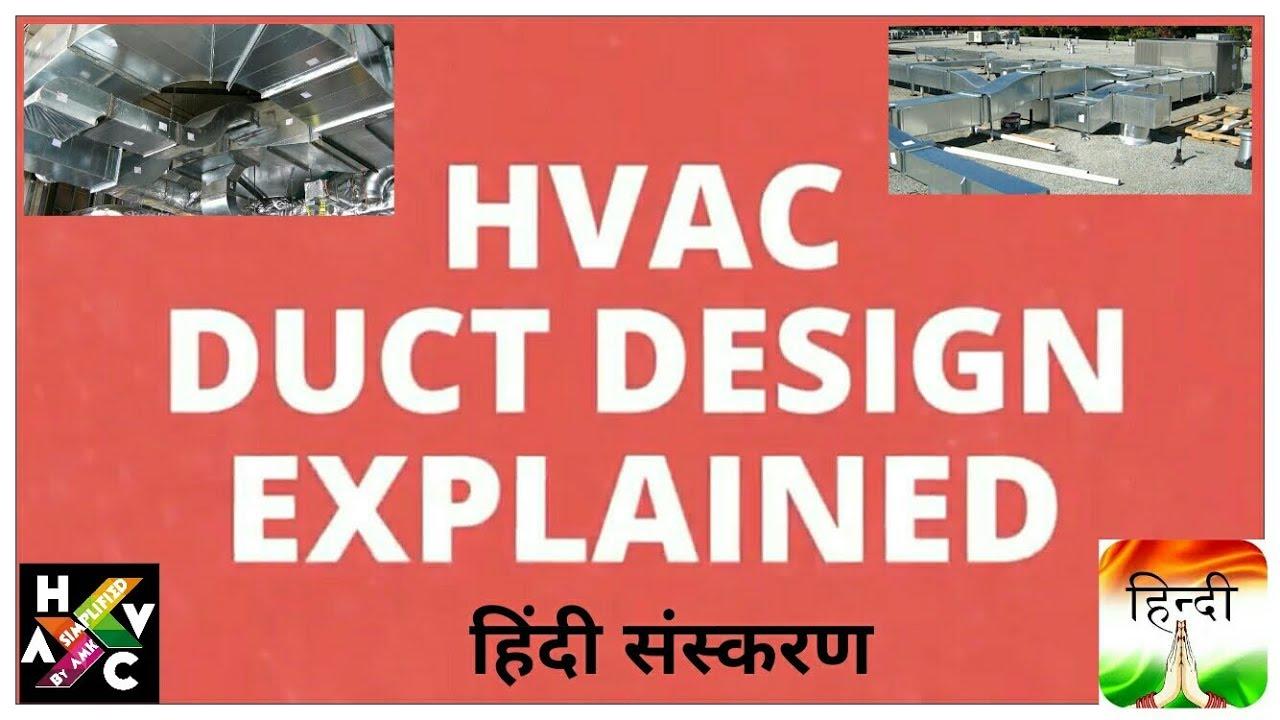 Smacna Duct Design Manual Pdf