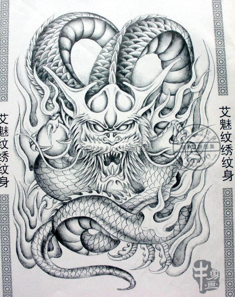 Tattoo Stencil Book Pdf