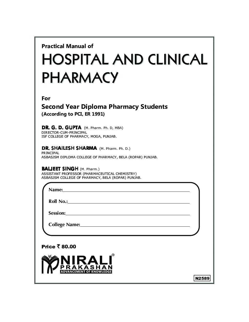 Chemical Formulary Book Pdf
