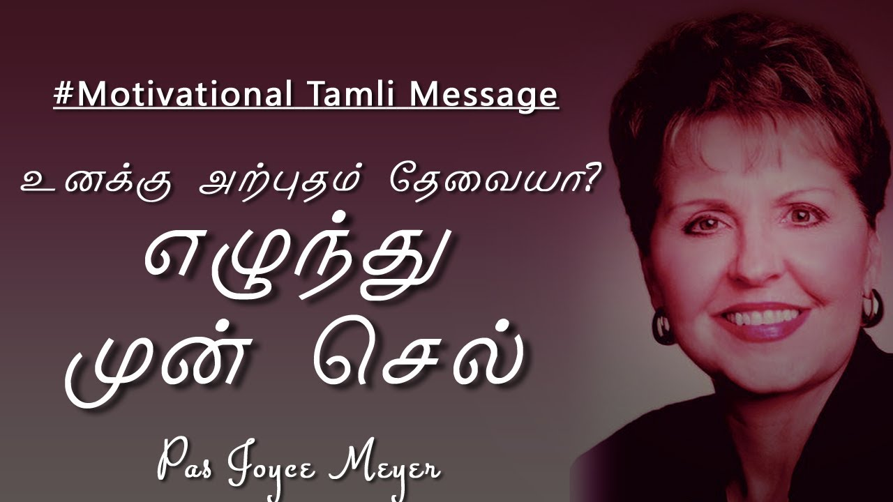Joyce Meyer Books Free Pdf Download