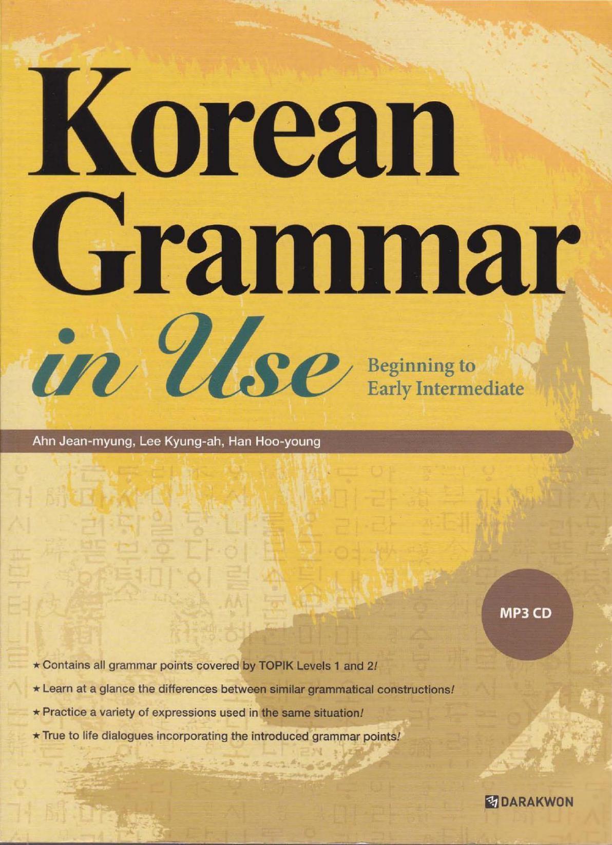 Korean Grammar In Use Intermediate Pdf