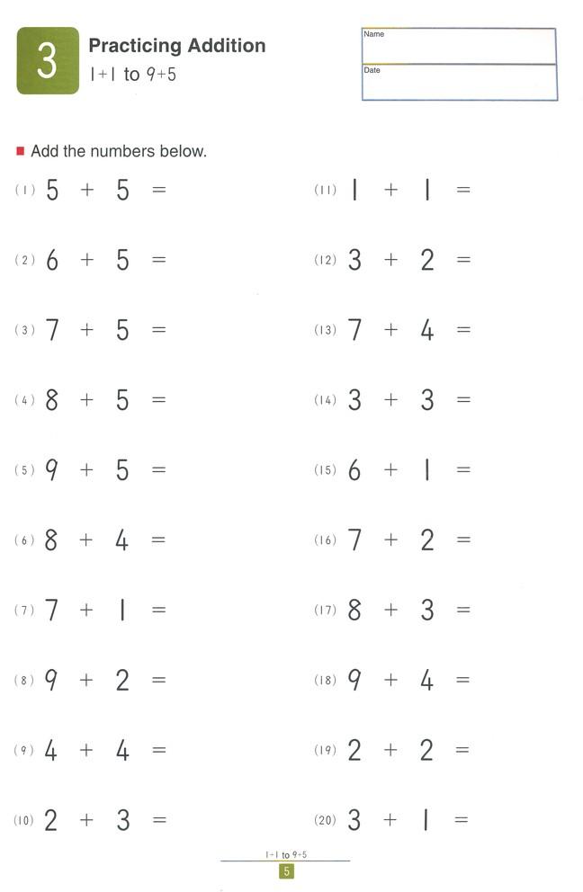 Kumon Multiplication Pdf