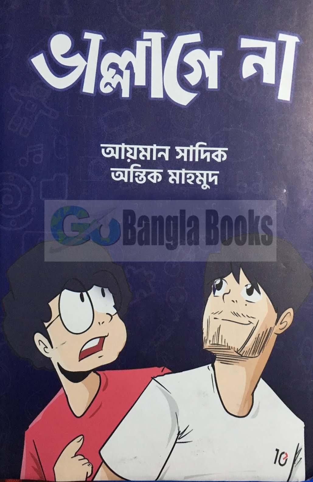 Leadership 101 Pdf Free Download Bangla