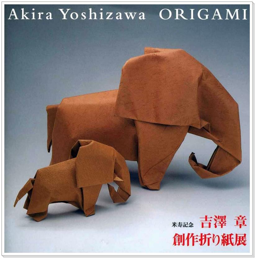 Akira Yoshizawa Origami Book Pdf