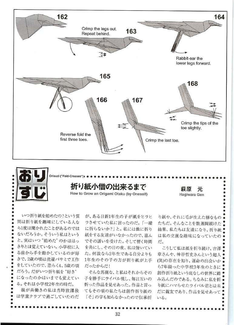 Brian Chan Origami Book Pdf