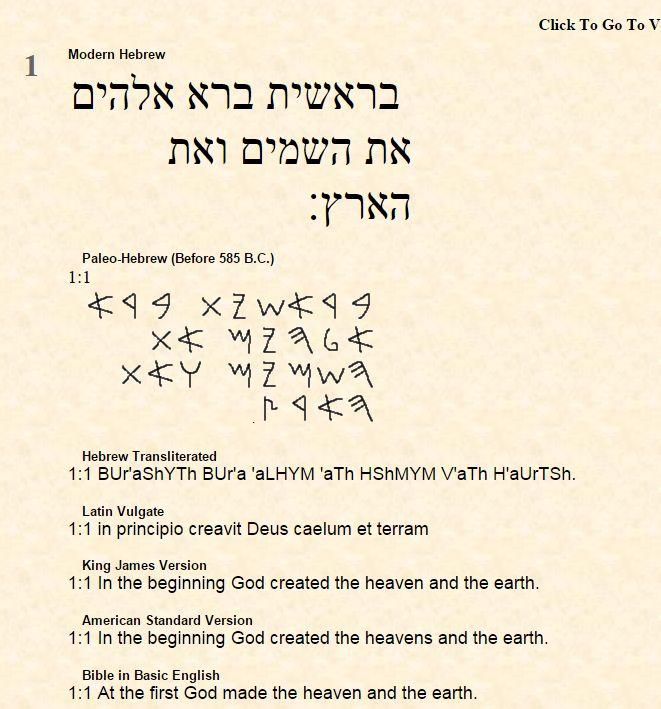 Paleo Hebrew Bible In English Pdf