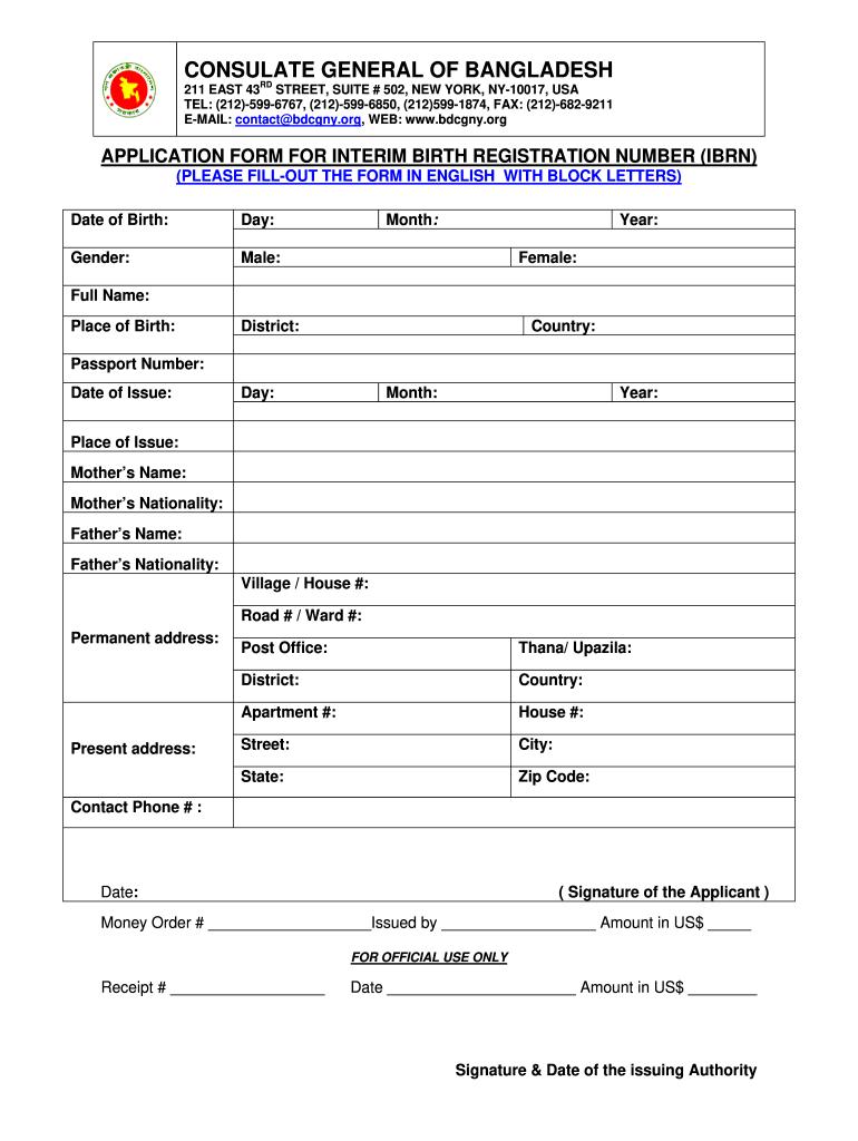 Pdf Filler Marriage Certificate